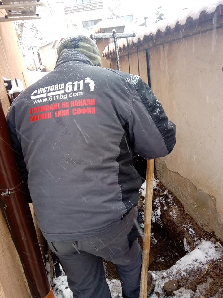 remont i izkopni deynosti na kanalizatsia (4)